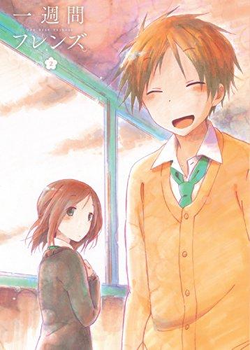 Animation - One Week Friends (Isshukan Friends.) Vol.2 [Japan LTD DVD] TDV-24288D