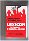 Lexicon of Soviet Political Terms, Ilya Zemtsov, 091597908X