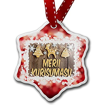 Japanese Christmas Tree Ornaments.Amazon Com Funny Christmas Ornaments For Kids Merry