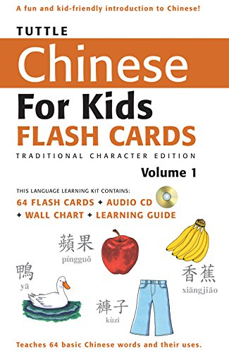 Tuttle Chinese for Kids Flash Cards Kit Vol 1 Traditional Ed: Traditional Characters [Includes 64 Flash Cards, Audio CD, Wall Chart & Learning Guide] (Tuttle Flash Cards) ()