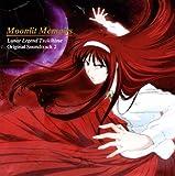 Tsukihime 2: Lunar Legend- Moonlit Memoirs