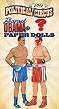 2012 Political Circus Barack Obama vs. Mitt Romney Paper Dolls
