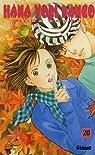 Hana Yori Dango, tome 20 par Kamio
