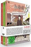 Bakemonogatari - Gesamtausgabe/Episoden 1-15 [3 DVDs]