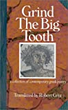 Grind the Big Tooth, Robert Crist, 1563150751