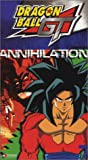 Dragon Ball Gt: Annihilation [VHS]