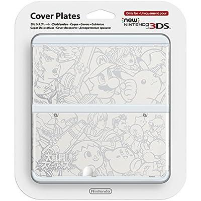 cover-plates-no039-smash-bros-new