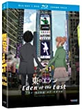 Eden of the East: The King of Eden (Two-Disc Blu-ray/DVD Combo) by Funimation by Mike McFarland