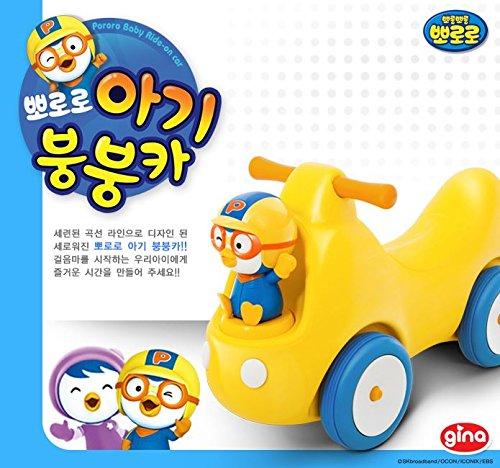 Pororo Baby Ride On Car Pororo & Friends by Gina World