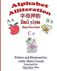Alphabet Alliteration Bilingual Chinese English