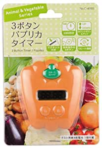 Parukinzoku 3 button paprika timer C-4985