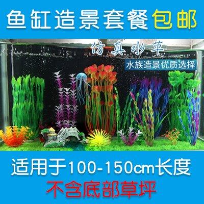 JXC-Otras plantas de acuario El acuario y adornos de imitación,gy08: Amazon.es: Hogar