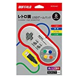 Buffalo-iBuffalo-Classic-USB-Gamepad-for-PC-BSGP815GY