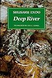 Deep River, Shusaku Endo, 0811212890