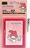 Nintendo Official Kawaii 3DS Game Card Case12 -MY MELODY Pipi and Popo-