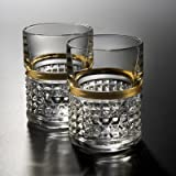 Rebel Shot Glass (Set of 2)