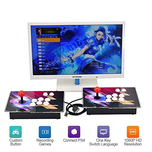 Haberman Arcade Game Console 1080P, 3D & 2D Games 2350 in 1, 2 Players Arcade Game Machine with Arcade Joystick for Home, Support Expand 10000+ Games (Console×2) by Haberman (Image #1)