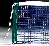 String-Tie Table Tennis Net