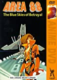 Area 88 - Blue Skies of Betrayal (Vol. 1)