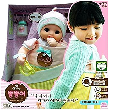 Amazon Com Mimi World Ddol Ddoly Piggyback Baby Korean Toy