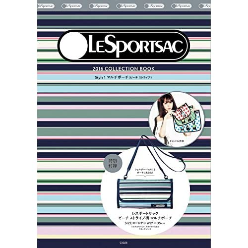 LESPORTSAC 2016 COLLECTION BOOK Style1 画像