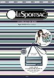 LESPORTSAC 2016 COLLECTION BOOK Style1 マルチポーチ(ビーチ ストライプ) (バラエティ)