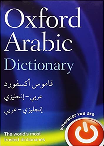 Arabic Dictionary Pdf