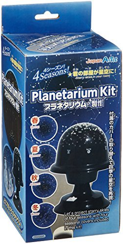 Artec Planetarium Kit]()
