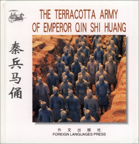 The Terracotta Army of Emperor Qin Shihuang (Chinese/English edition: FLP China Travel and Tourism) (English and Chinese (Flp China)
