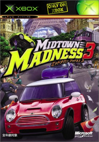 Midtown Madness 3 [Japan Import] (Midtown Madness 3 Xbox compare prices)