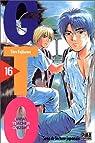 GTO (Great Teacher Onizuka), tome 16 par Fujisawa