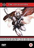 Amon Saga [2000] [UK Import]
