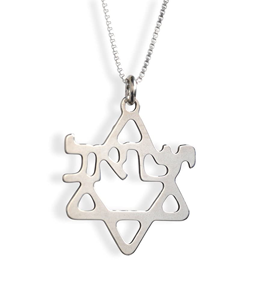 Israel Star of David Sterling Silver Necklace