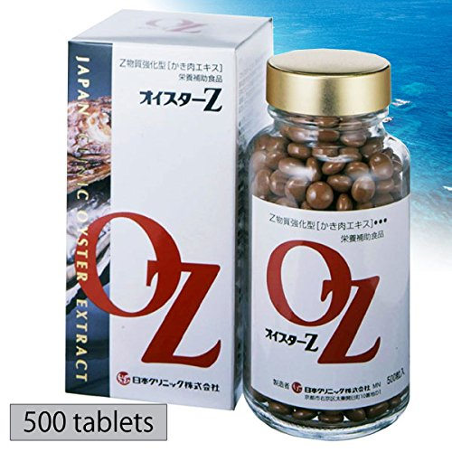 OYSTER Z (Oyster processed food) 500tablets