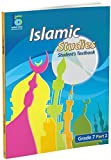 Textbook: Grade 7, Part 2 (With CD-ROM) (ICO Islamic Studies)