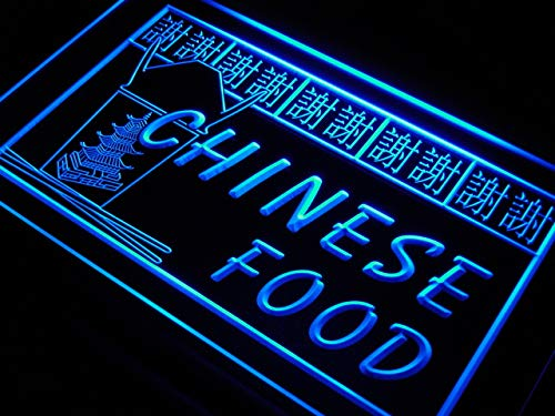 ADVPRO Cartel Luminoso s208-b Chinese Restaurant Thanks Food ...