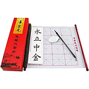 Chinese Calligraphy Set Rewritable Water Writing Cloth Fabric Scroll with Brush Rack and Water Dish Quick Drying Fabric Cloth Paper for Beginners Practice Set (4 Items)