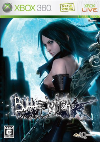 Bullet Witch [Japan Import]