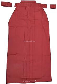 Kendo Hakama Uniform Japanese Martial Arts Aikido Skirt