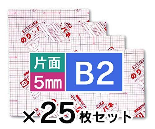 <まとめ買いお得品>アルテ のりパネ 5mm厚(片面) B2×25枚セット/BP-5NP-B2 糊付き発砲スチロールボード   B07HK345QT