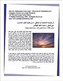 Discrete Mathematics and Logic, Ali Mili, 1430302461
