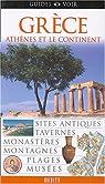 Voir la Grèce par Dubin
