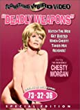 Deadly Weapons (Special Edition)