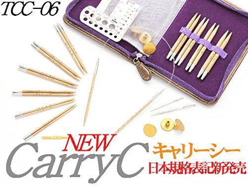 Tulip carry C 切り替え式竹輪針セット(キャリーシーショート) TCC-06 (シャフト9.5cm) B01N0M3OR6