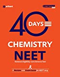 40 Days Chemistry for NEET 2019