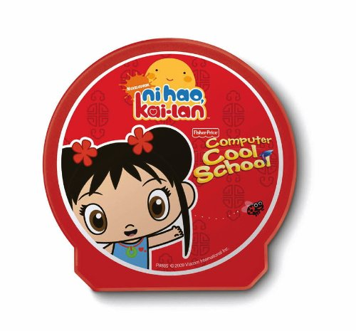 Fun 2 Learn Computer Cool School Software Kai - Learn Computer Fun 2