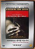 Hiroshima Mon Amour (1959) All Region DVD (Region 1,2,3,4,5,6 Compatible). Directed by Alain Resnais. Starring Emmanuelle Riva, Eiji Okada...