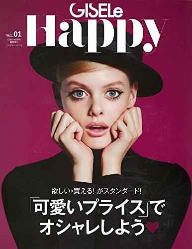 GISELe Happy 2014年Vol.1 大きい表紙画像