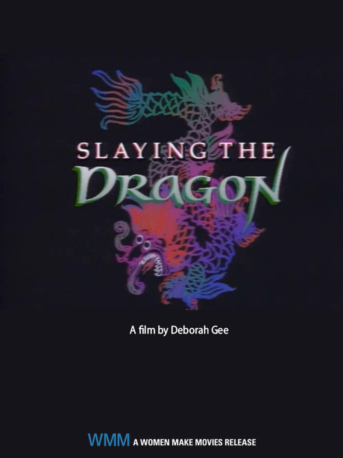 Slaying the Dragon on Amazon Prime Video UK