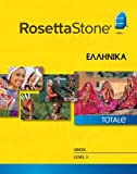 Rosetta Stone Greek Level 3 for Mac [Download]